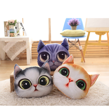 Cartoon Creative Simulation 3D Cat Head Cushion Cat Pillow  Car Pillow Wash Cushion Birthday Gift Christmas Decoration