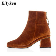 Eilyken 2017 New Velvet Ankle Boots Square heel Metal Ring Zipper Med Heels Shoes For Women Design Boots Sewing Women(China)