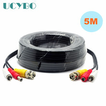 5M/16FT video surveillance BNC RCA DC Connector Video Audio Power Wire Cable For CCTV security Camera(China)