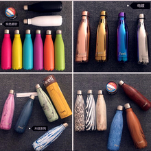 Swell 500/260ml thermos vacuum flask Expansion bottle of water bottle coffer cup sports kettle vacuum flask Starbucks Cup