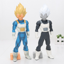 Dragon Ball Z SMSP Super Master Stars Piece The Vegeta PVC Action Figure Collectible Model Toy 2 Colors 31cm(China)