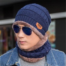 Neck warmer winter hat knit cap scarf cap Winter Hats For men knitted hat men Beanie Knit Hat Skullies Beanies(China)