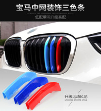 3D M Styling Car Front Grille Trim Sport Strips Cover Motorsport Power Performance Stickers for 2004-2010 BMW 5 Series E60