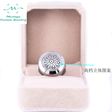 1  silver color newest Abstract Flowers ring Aromatherapy / Essential Oils 316L S.Steel Perfume Diffuser Locket Ring
