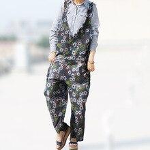 2018 осень ремень Мотобрюки прилив досуг цветок окрашенные джинсовые карманы полной длины Обувь шнурованная для женщин Комбинезоны для женщ...(China)