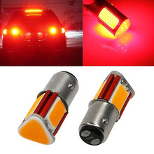 2PCS 1157 Bay15d P21/5W 4 COB Amber Red Ice Blue Car LED Brake Rear Lights Parking Lamp Bulb Car External Light DC12V(China)