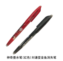 Free shipping Magic Ink Flame Heat Invisible Vanish Disappear Erasable Ball Pen Magic Tricks Pen Magie,import,high quality