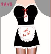 Personality Funny sexy maid apron fashion beautiful lady's lace apron factory direct sales
