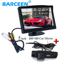 Sunvisor placement car screen monitor+auto car reserve camera for Hyundai Elantra Terracan Tucson Accent/For Kia Sportage R 2011