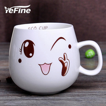 YEFINE 320ml Creative Cute Expression Ceramic Mugs Water Container Cups And Mugs Porcelain Tea Cup Coffee Mug Wholesale(China)