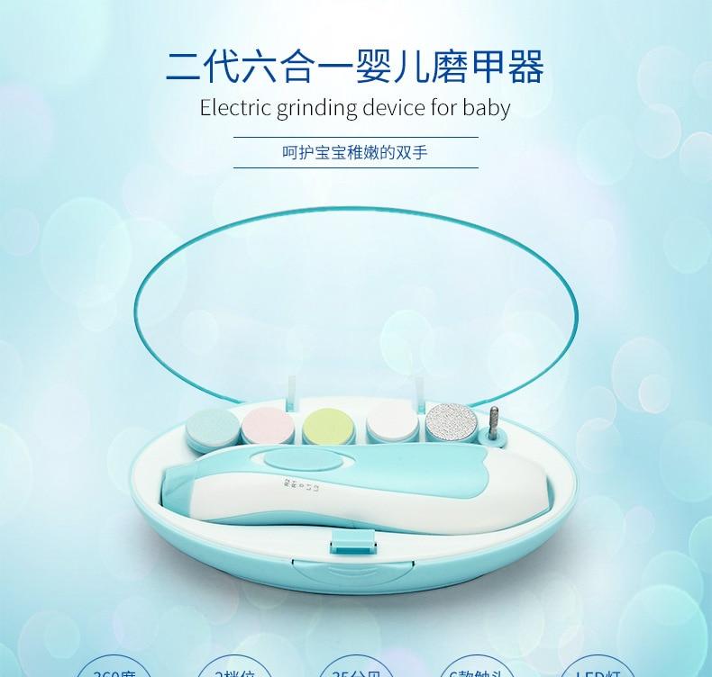 2019 Neue Elektrische Baby Nagel Trimmer Babys Nagel Pflege Sicher Nagel Clipper Cutter Für Kinder Stille Rotation Nagel Polierer Maniküre Babypflege Nagelpflege