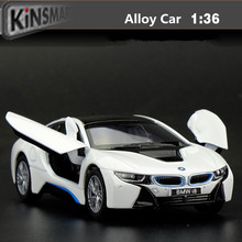 1:36 alloy pull back car model, high simulation I8 concept car Toy cars, metal diecasts, toy vehicles, free shipping