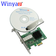 Winyao WY5715DF PCI-Express X1 1000Mbps Gigabit Ethernet Lan Fiber Desktop network card For Broadcom BCM5715 SFP Nic