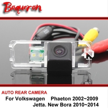 For Volkswagen VW Jetta New Bora Phaeton Night Vision Rear View Camera Reversing Camera Car Back up Camera HD CCD Wide Angle(China)