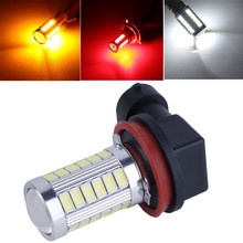 Super White 6500K 5630 33SMD 33 SMD LED H8/H11 Fog Driving DRL Light 12V DC 24V Car Truck Bulb Amber Red Blue Purple Lamp