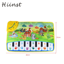 Hot Kids Baby Zoo Animal Musical Touch Play Singing Carpet Mat Toy Drop Shipping Gift 17Aug18(China)