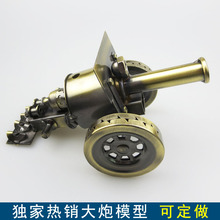 NEW STYLE Metal Cannon Model Creative Fashion Gifts Crafts Ornaments Area Grocery Home Decoration Collection Gift
