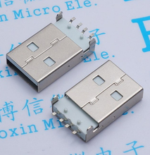 100pcs USB A style SMD USB plug male USB data interface USB type A male connector 4P patch U disk interface