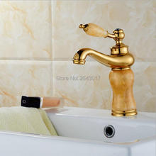 Marble Stone Faucet Copper Brass Golden Finish Bathroom Basin Hot and Cold Mixer Faucet ZR485