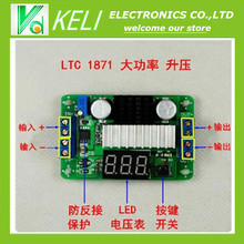 3pcs LTC1871 DC-DC Boost converter Adjustable Step-Up High Power Supply Module Red LED Voltage meter/ Button Switch
