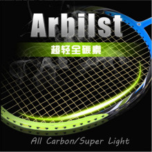 1pc 4U Badminton Racket Windstorm Badminton Ball Control Racket