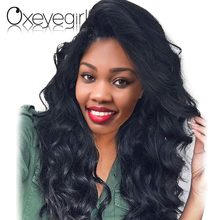 "Oxeye Girl Brazilian Body Wave Bundles 100% Human Hair Weave Bundles 10""-28"" Non Remy Hair Extensions 1pc Natural Color(China)"