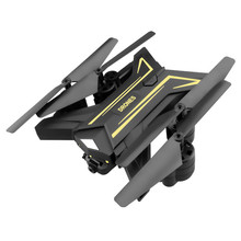 New KY601 Four-axis Folding UAV 0.3 Million Pixels HD WIFI FPV RC Drone with WIFI(China)
