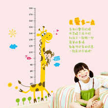 Children Growth Chart Wall Sticker & Giraffe Kids Height Measuring Scale AY831(China)