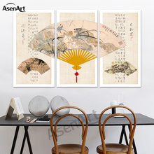 Modern Wall Art China Lotus Paper Fan Three-picture Combination Oil Canvas Prints Framed Mural Home Decor Drop Shipping(China)