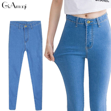 2017 New high Elastic Slim Denim Pencil Jeans Long Women Jeans 7 Sizes Pencil Pants Trousers Skinny high waist jeans Woman