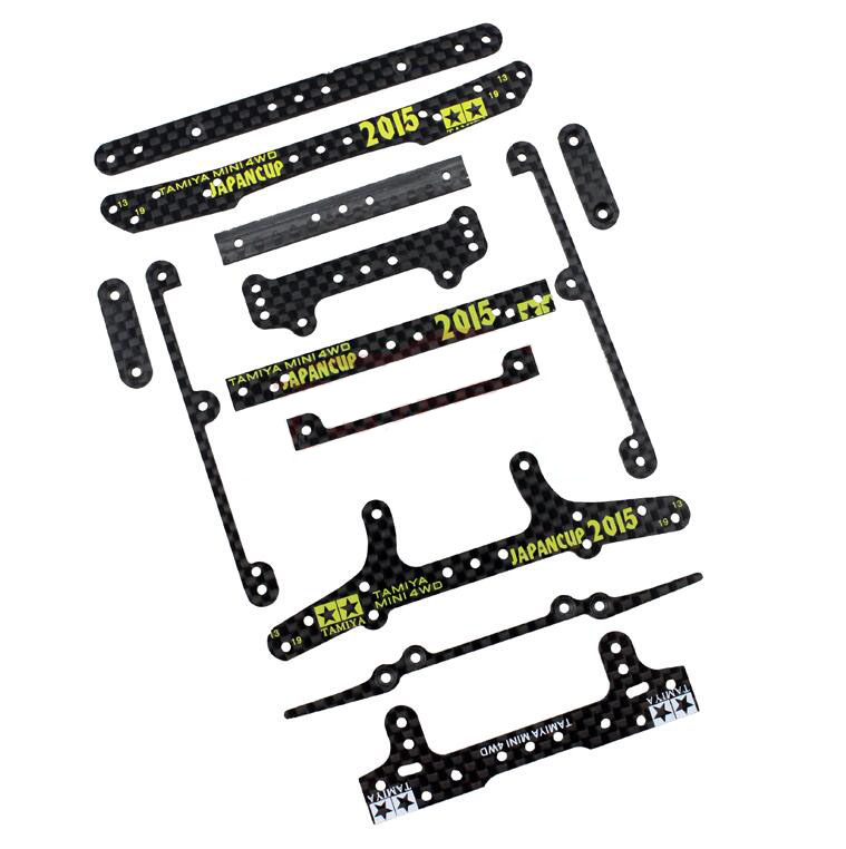 Free Shipping AR Run Backwards Modify Spare Parts Carbon Fiber Plates For AR Chassis Of Tamiya Mini 4WD Car Model<br>