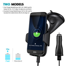 Qi Fast Wireless Car Charger Fast Charger Hold For Samsung S7 S8 S6 Edge Plus Note 5 Cell Phone Holder For HTC LG Iphone Charge