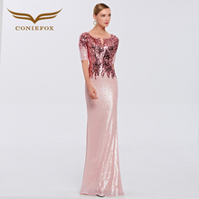 Coniefox 31505 Sequins beading vestidos de festa vestido longo para casamento zuhair murad sexy long evening gowns dress 2016(China)