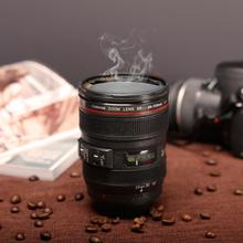 New Coffee Lens Emulation Camera Mug Cup Beer Cup Wine Cup Without Lid Black Plastic Cup&Caniam Logo 480ML M126 MUG-20
