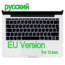 "Russian EU Version Silicone Keyboard Cover Skin Protector For Apple MacBook film Air Retina 12"" inch(China)"
