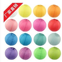 Free shipping 100pcs/lot 10''(25cm) Chinese paper lantern home and party decoration wedding decoration multi colors latern