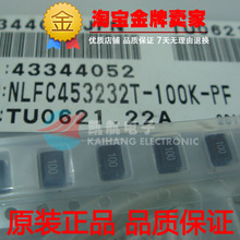 1812 10uH inductor winding inductance SMD NLFC453232T-100K low resistance high Q inductors
