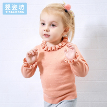 Thick Winter Kids Sweater Warm Toddler Girls Turtleneck T-Shirt Casual Costumes Children Tees Shirt Long Sleeve Clothes Tops(China)