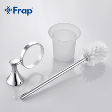 Frap 1 set Modern Toilet toilet brush holder Zinc alloy mounting seat glass cups Bathroom hardware Fitting F3510