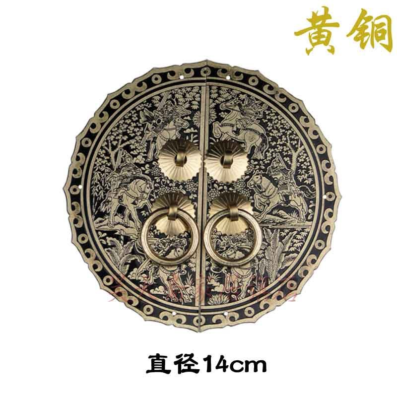 [Haotian vegetarian] goalkeeper paragraph 14CM Chinese antique copper fittings copper copper locking plate handle live HTB-124<br>