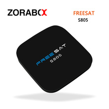 Original android tv box Freesat S805 smart set top box built in wifi support wireless air mouse and keyboard keypad etc(China)