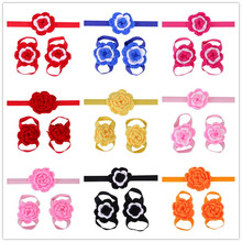Little girls Crochet Flower Headband with foot flower set Newborn Kids Crochet Headbands Barefoot flower Set Photo Prop HB625