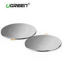 Ugreen Universal Magnetic Disk For Car Phone Holder Matal Plate Iron Sheets for Magnet Air Vent Mount Holder Car Holder Stand(China)