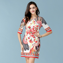 2015 Spring new Half Sleeve vintage dress runway fashion elegant multicolour fan print jacquard dress women clothing OM355
