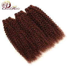 Pinshair Pre-Colored Light Brown Color 33 Peruvian Cheap Human Hair 3 Bundles Jerry Curly Non-Remy Hair Weave Wefts Extensions(China)