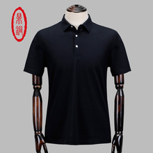 Men's  Soft Breathable Cotton Silk Fabric T Shirt Summer New Spread Collar Cool tshirt Male Solid Short Sleeve Top Brand Shirts