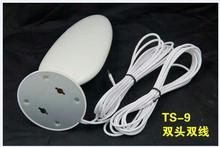 4G wireless router TS9 antenna 1880-2690M indoor sector antenna 35dBi