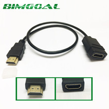 BIMGOAL HDMI Extension Cable male to female 30CM/1M HDMI 4K 3D 1.4v HDMI Extended Cable for HD TV LCD Laptop PS3 Projector(China)
