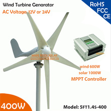 ON SALE ! 400W 12V or 24V 5 blades wind turbine generator with hybrid controller small start speed 1.4m Wheel Diameter wind kits(China)