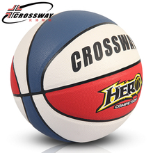 Wholesale CROSSWAY Brand Basketball Ball PU Leather A+++ Quality Basketball Official Size 5&Weight Basketball Free Needle&Net(China)